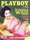 Playboy (Poland) October 1999 magazine back issue