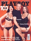 Playboy (Poland) March 2001 magazine back issue
