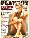 Playboy (Poland) September 2007 magazine back issue