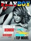 Playboy (Poland) May 2012 magazine back issue