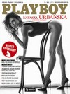 Playboy (Poland) September 2015 magazine back issue