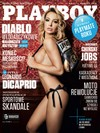 Playboy (Poland) March 2016 magazine back issue cover image