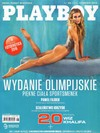 Playboy (Poland) August 2016 magazine back issue cover image