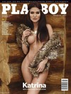 Playboy (Romania) February 2016 magazine back issue