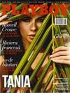 Playboy (Romania) June 2016 magazine back issue