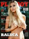 Playboy (Romania) Magazine Back Issues of Erotic Nude Women Magizines Magazines Magizine by AdultMags