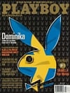Playboy (Sweden) January 1999 magazine back issue