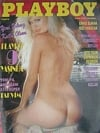 Playboy (Turkey) January 1995 magazine back issue