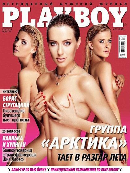 soblazn-zhurnal-erotika-ukraina