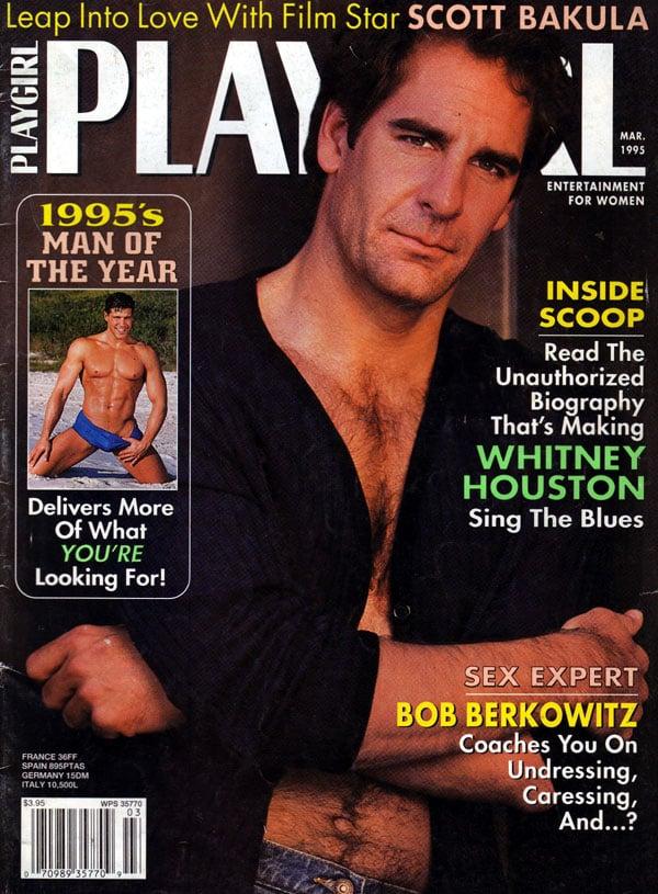 Playgirl March 1995 Magazine Playgirl Mar 1995