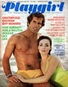 Playgirl May 1975 magazine back issue