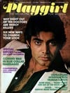 Playgirl September 1975 magazine back issue