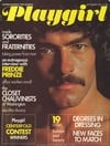 sororities, fraternities, freddie prinze, collector magazine, used playgirls, vintage, backissues, e Magazine Back Copies Magizines Mags