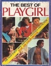 Suze Randall Best of Playgirl 1979 magazine pictorial