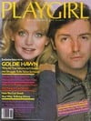 photo spreads, goldie hawn, celebrity interviews, playgirl magazine, nude men, hot centerfolds, guys Magazine Back Copies Magizines Mags