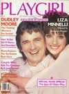 playgirl magazine, dudley moore, sex symbol, sexiest rock stars, nude spread, bill murray, nude maga Magazine Back Copies Magizines Mags