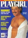 Playgirl July 1989 magazine back issue