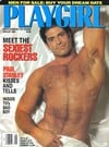 Playgirl August 1989 magazine back issue