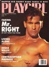 Playgirl June 1991 magazine back issue