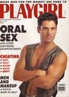 oral sex, cheating, playgirl used magazines, back issues, july 1991, marco dollenz, collectible, vin Magazine Back Copies Magizines Mags