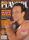 Playgirl March 1993 magazine back issue cover image