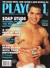 Playgirl April 1993 magazine back issue cover image