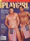 bill clinton, al gore, play girl magazine, well-hung hunks, backissues, centerfold, real naked men, Magazine Back Copies Magizines Mags