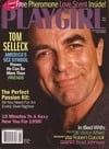 America's Sex Symbol Tom Selleck appears in Playgirl Magazines January 1998 back issue with sexy nud Magazine Back Copies Magizines Mags
