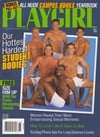 All Nude Campus Hunks Yearbook with our hottest hardest student bodies naked in Playgirl Magazine Magazine Back Copies Magizines Mags
