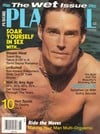 towelboy, ronnmoss, multiorgasmic, hotspots, magazines, issues, greatsex, playgirl, adultxxx, vintag Magazine Back Copies Magizines Mags