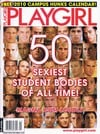 Playgirl December 2009 magazine back issue cover image