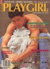 Playgirl South Africa July 1995 magazine back issue