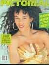 Heather Hunter magazine cover Appearances Players Girls Pictorial Vol. 10 # 11