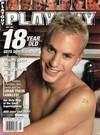 Playguy July 1999 magazine back issue