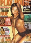 Play in the House Magazine Back Issues of Erotic Nude Women Magizines Magazines Magizine by AdultMags