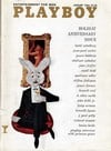 Adult Used Magazines Playboy Back Issues Archived Online Database with all Playmates of the Month Magazine Back Copies Magizines Mags