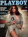 PlayboyPersonality janefonda hefs interviews & great articles for vintage mag Magazine Back Copies Magizines Mags