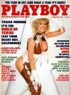 Playboy February 1985 magazine back issue cover image
