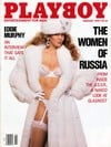 The Women of Russia featured naked in Playboy Pictorial & playmate pamelaanderson hot Magazine Back Copies Magizines Mags