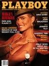 MargauxHemmingway papa said flaunt it sexynude pictorial with the famous authors daughter in playboy Magazine Back Copies Magizines Mags