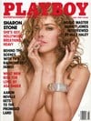 SharonStone Covergirl Naked Celebrity Superstar pictorial basicinstinct star nude Magazine Back Copies Magizines Mags