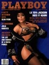 LaToya Jackson Michael's sister does it again naked celebritystar picture hot sexrated Julia Roberts Magazine Back Copies Magizines Mags