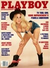 Pamela Anderson magazine cover appearance Playboy July 1992