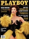 Playboy March 1993 magazine back issue