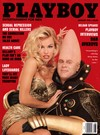 Pamela Anderson & Beldar (Dan Aykroyd) magazine cover Appearances Playboy August 1993