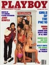 Girls of the PAC 10 Master of TVs domain JerrySeinfeld interview playboy used magazines Magazine Back Copies Magizines Mags