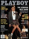 Playboy March 1996 magazine back issue