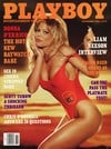 Playboy November 1996 magazine back issue