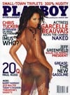 Playboy August 2007 magazine back issue