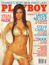 Playboy June 2008 magazine back issue